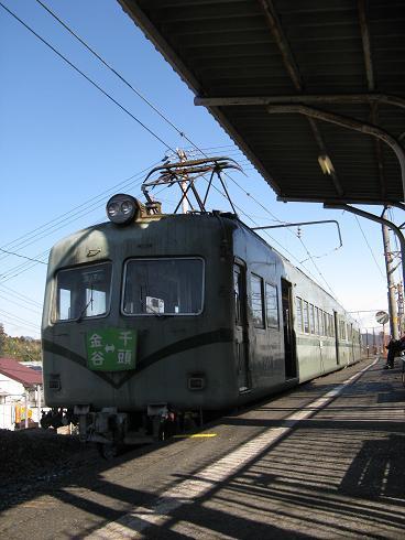 20090124 072