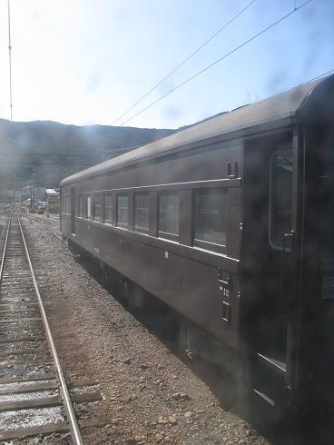 20090124 105