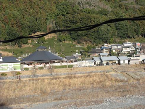 20090124 013