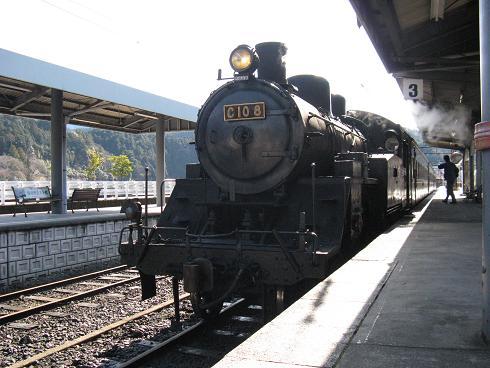 20090124 017
