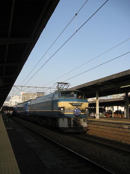 20090215 002a