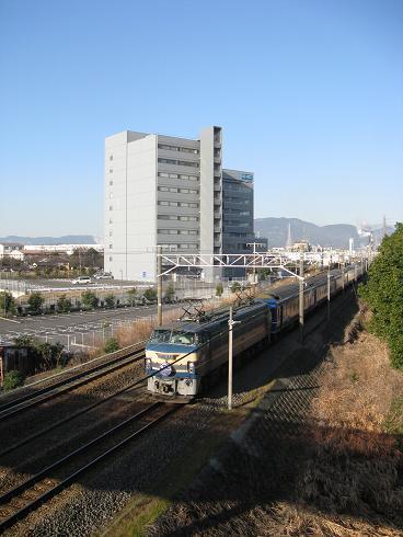 20090221 005a