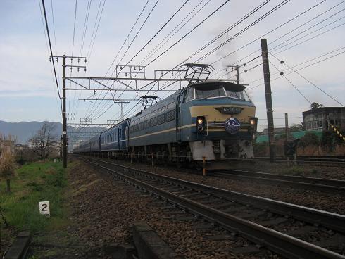 20090310 004d