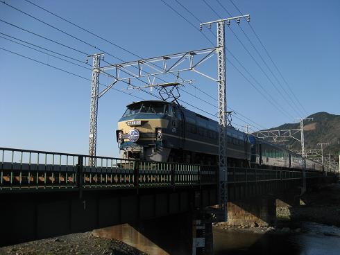 20090312 007a