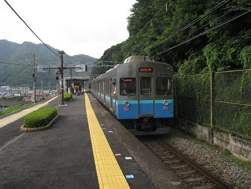 20090815a 021