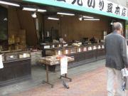 亀戸天神 炒り豆屋090525_cIMG_0166