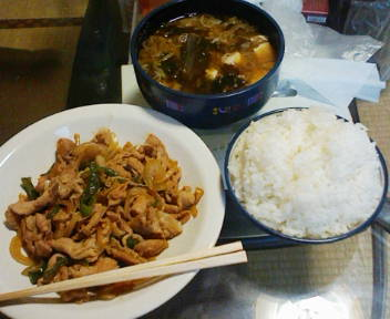 晩飯・生姜焼き定食