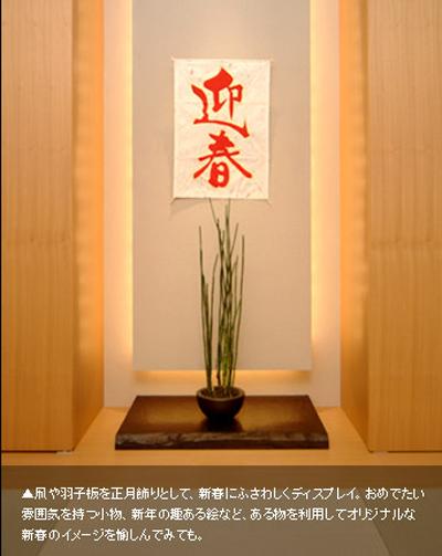 15_photo04.jpg