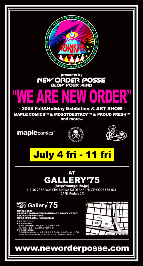 exhibition flyer web ver