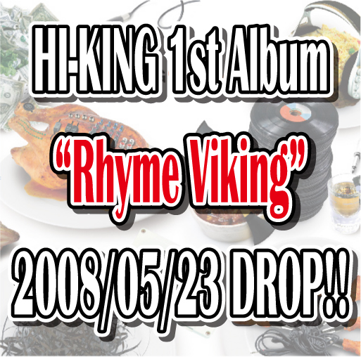 HI-KING_Rhyme-Viking.jpg