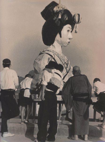 maiko3.jpg