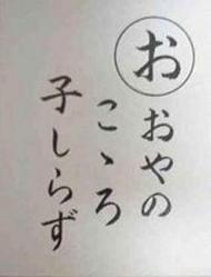o-yomi.jpg