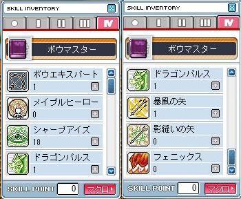Maple0015.jpg