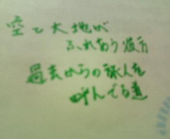 20060123204213