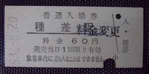 DSC09743-1.jpg