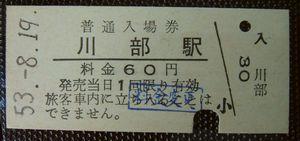 DSC09745-1.jpg