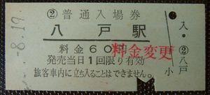 DSC09746-1.jpg