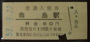 DSC09748-1.jpg