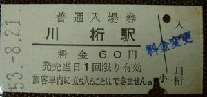 DSC09749-1.jpg