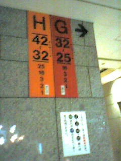 20051120.jpg