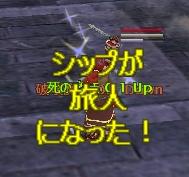 20071129.jpg
