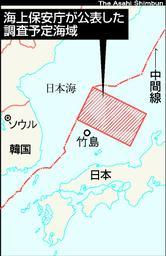 eez_research_asahi.jpg