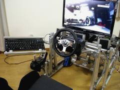 G25+SUS Cockpit (sai Version 2.0)
