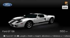 PSP GT4 [ScreenShot] (A-010)