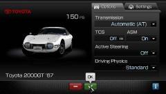 PSP GT4 [ScreenShot] (A-009)