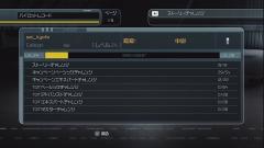 ps3-HAWX-B001