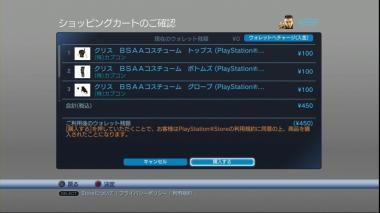 ps3-HOME-10