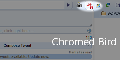chormebird.png