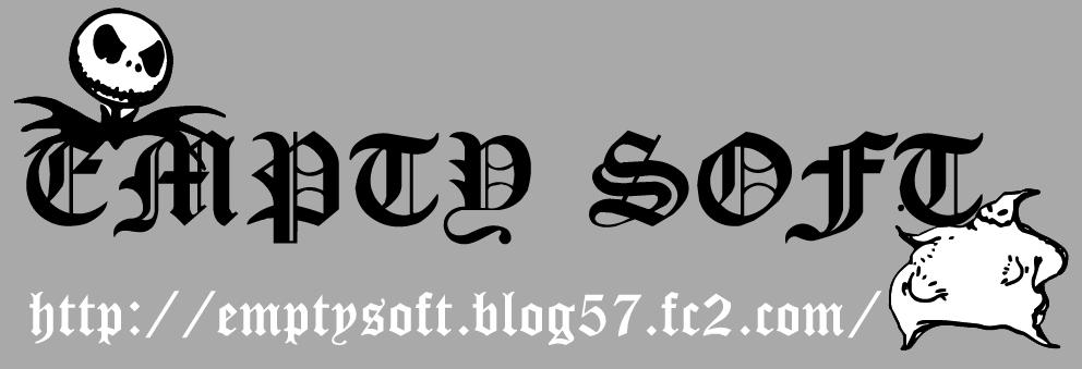 empty-soft-title-2.jpg