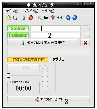 setumei_20100327213251.png