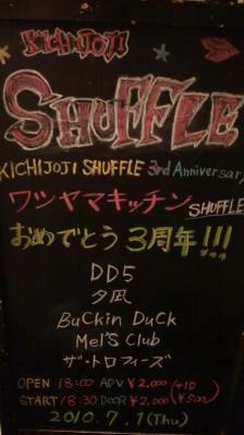 shuffle 3周年