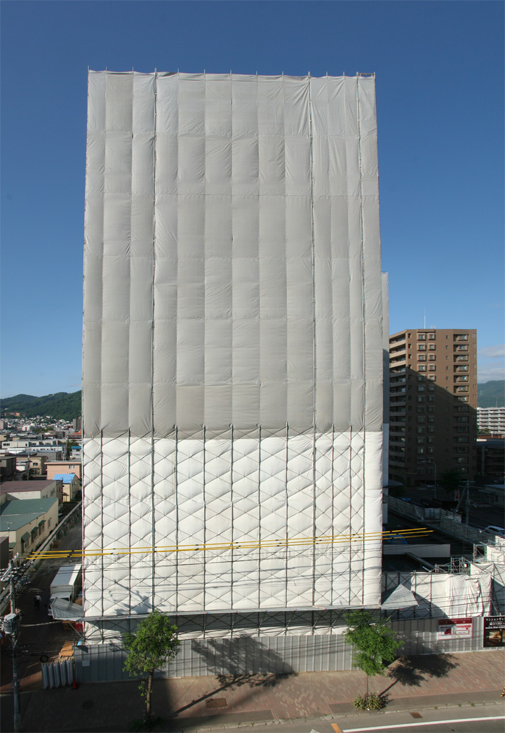2008/08/12