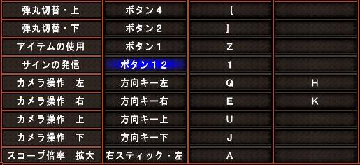キー配列完成版03