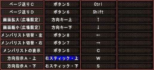 キー配列完成版06