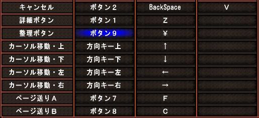 キー配列完成版05