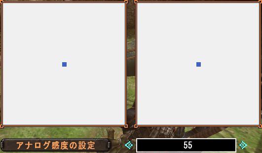 キー配列完成版・アナログパッド