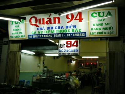 クアン94(本物)
