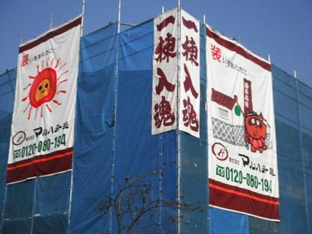 DSCF0068_20111225204618.jp<br />g