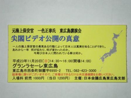 IMGP4658.jpg