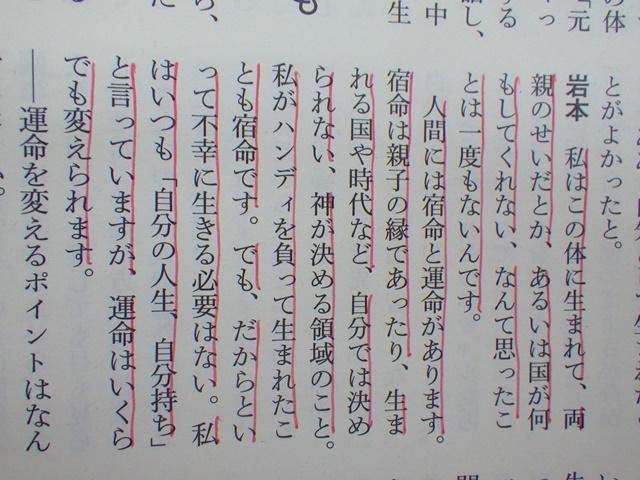 IMGP5810.jpg