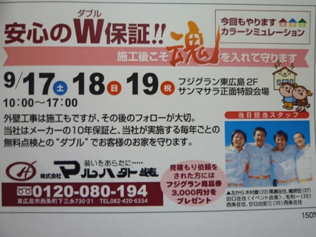 P1080505.jpg