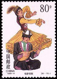 hasake カザフ族