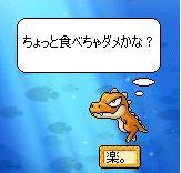 20060523022453.jpg