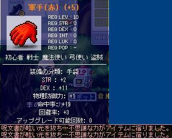 20060807110109.jpg