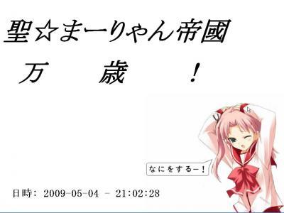 WS000003_convert_20090504223054.jpg