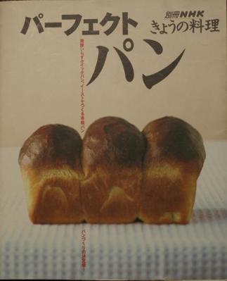 a別冊きょうの料理